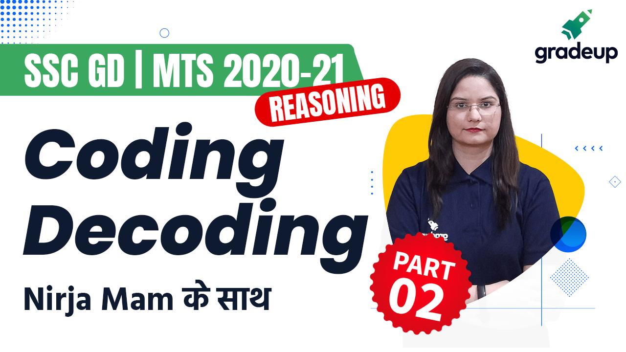 Reasoning Coding Decoding Part 2 | SSC CPO, GD | MTS 2020-21