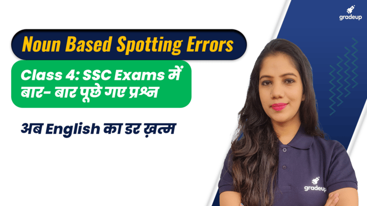 Class 5: Spotting Error Revision
