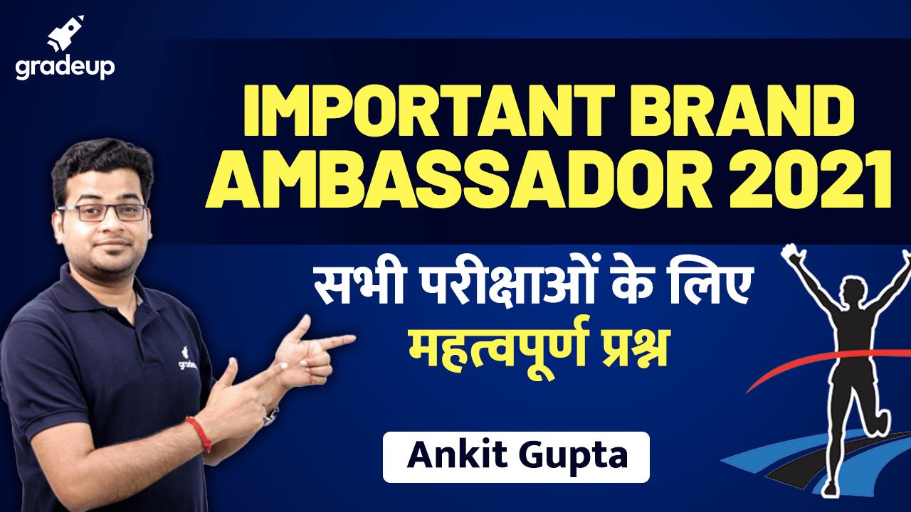 Important Brand Ambassador 2021 | General Knowledge 2021 | Ankit Gupta | Gradeup