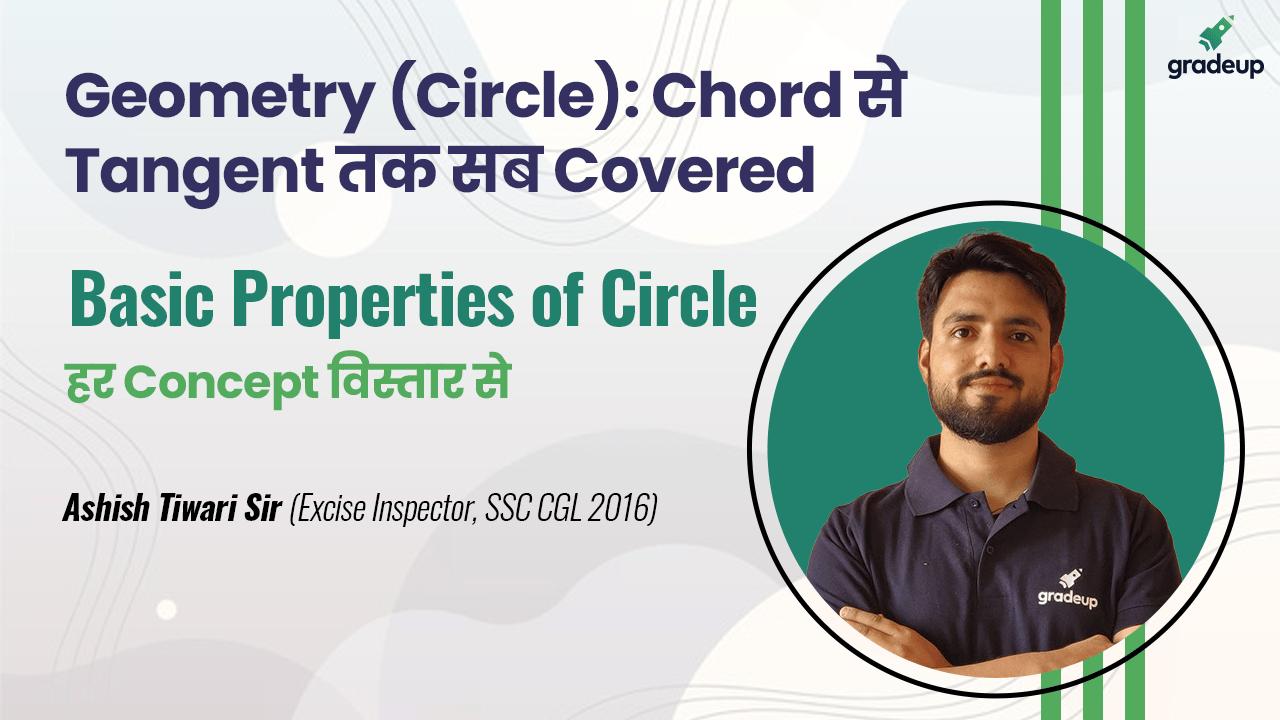 Class 1: Basic Properties of Circle