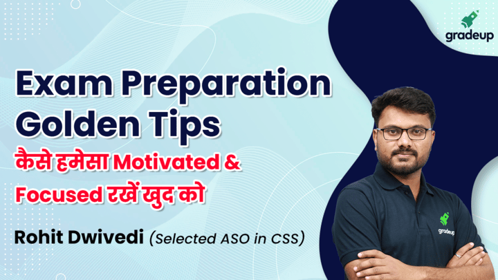 How to Stay Motivated & Focused while preparation