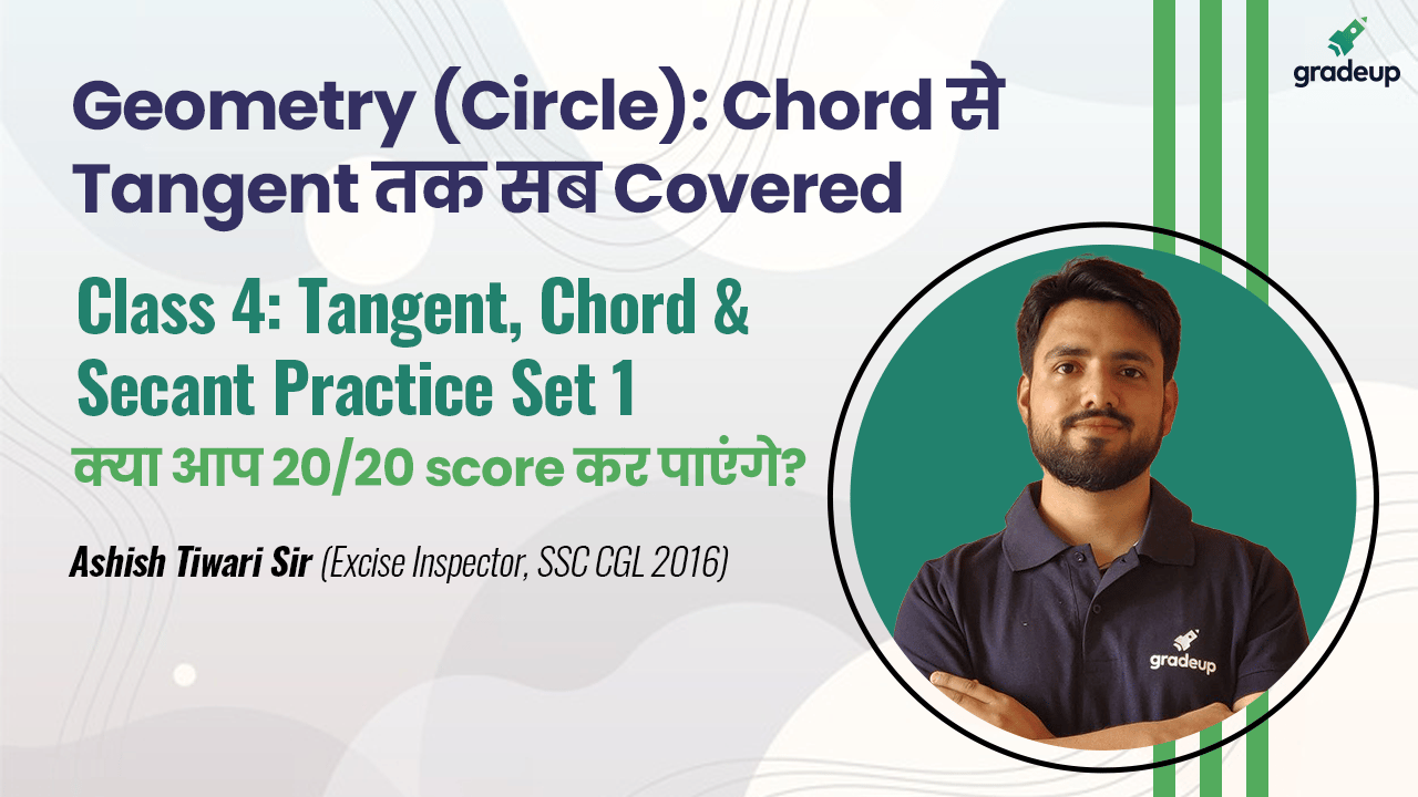 Class 4: Tangent, Chord & Secant Practice Set 1