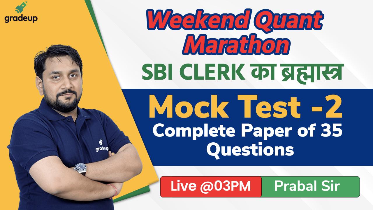 Mock Test - 2 | complete 35 questions | SBI Clerk 2021  | Quant | Prabal sir  | Gradeup