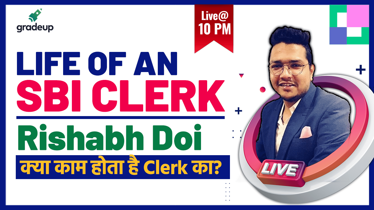 Life of an SBI Clerk Rishabh Doi  (working in SBI ) | क्या काम होता है Clerk का?