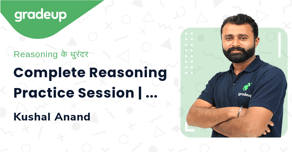 Complete Reasoning Practice Session | Day 2