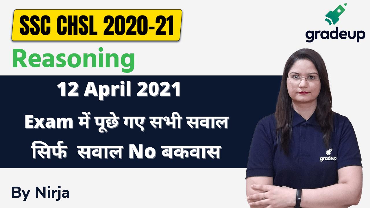 12 April 2021 | SSC CHSL 2020-21 | Reasoning: All Asked Questions | Nirja | Gradeup