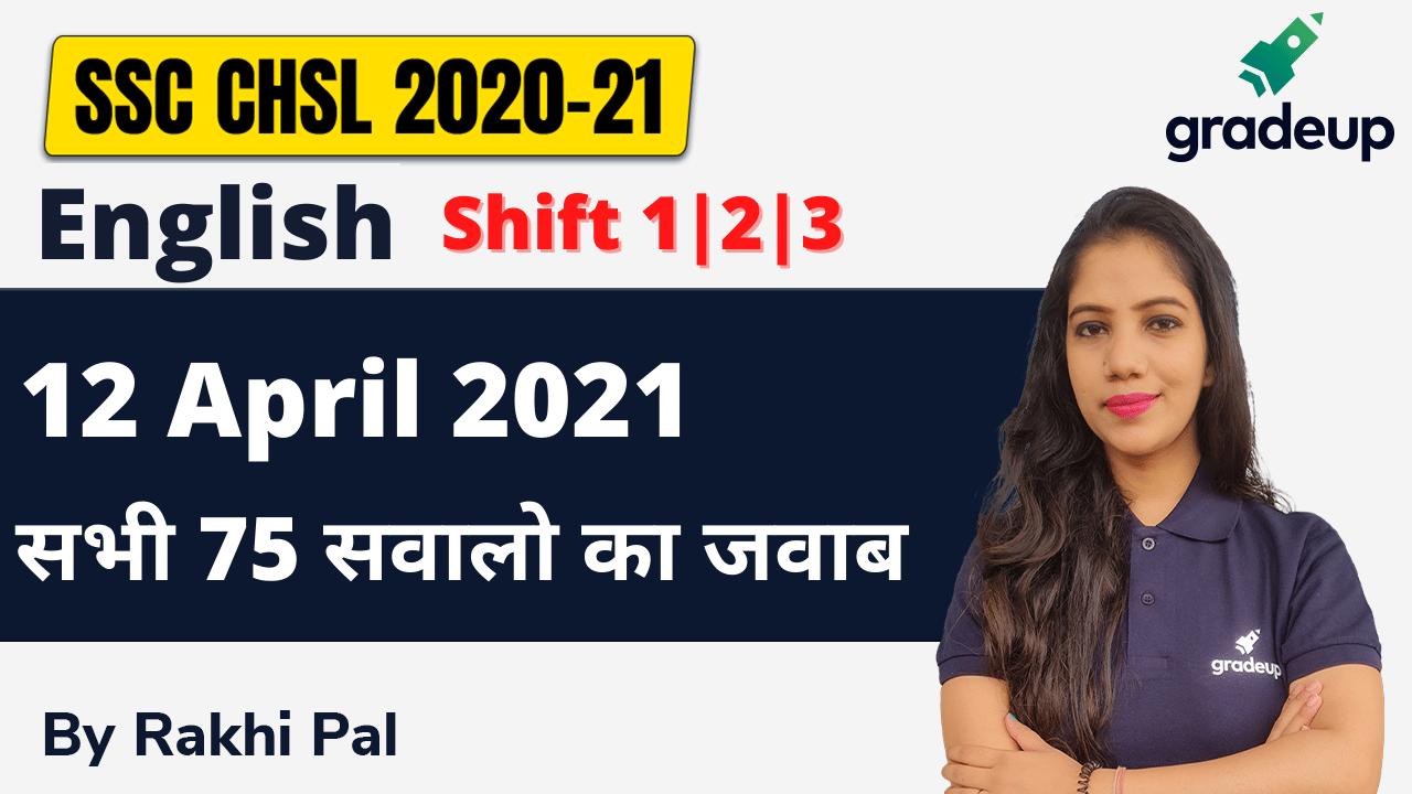 12 April 2020 | SSC CHSL 2020-21 | English के सभी सवालो के हल | Rakhi Pal | Gradeup