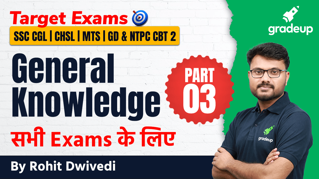 General Knowledge Imp Questions Part 3 | CGL,CHSL,MTS,GD & CBT 2