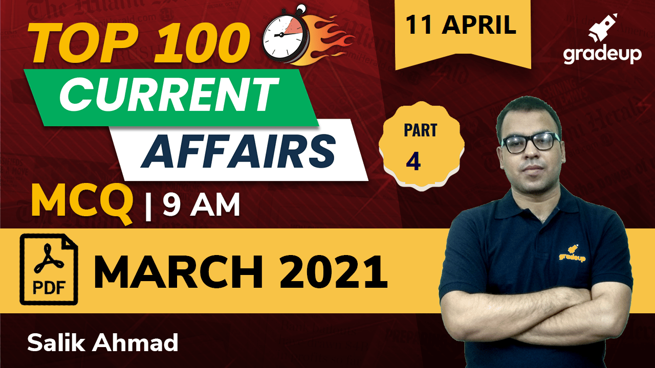 Current Affairs MCQs | March 2021