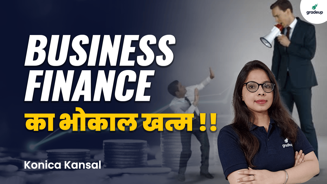 Overview of Business Finance