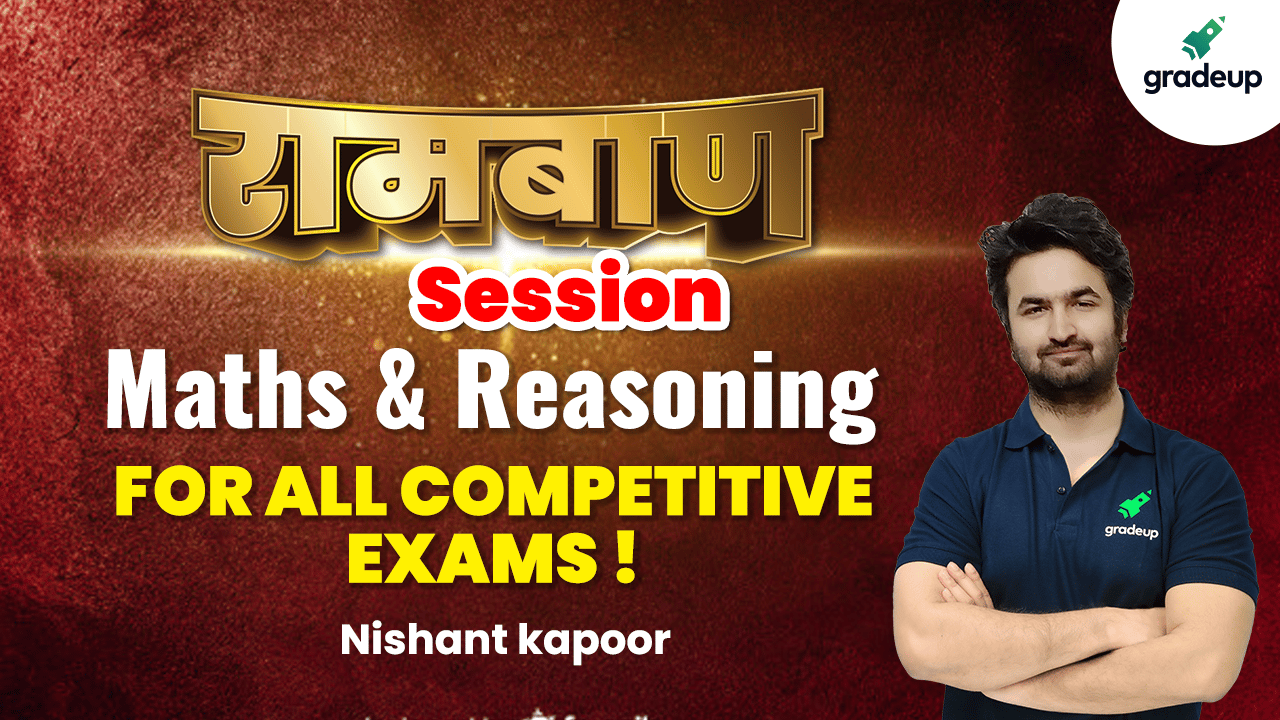 Maths & Reasoning -Ye Session Dilaayga Selection