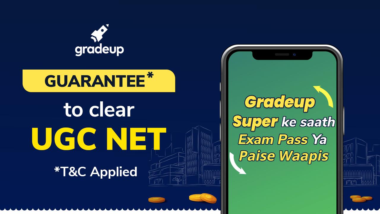 Gradeup Super Ke Sath Exam Pass Ya Paise Waapis