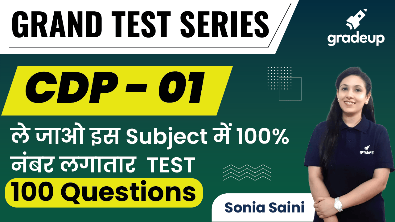 GRAND Test Series of CDP - 01