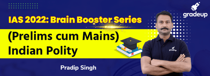 IAS 2022: Brain Booster Series (Prelims cum Mains)