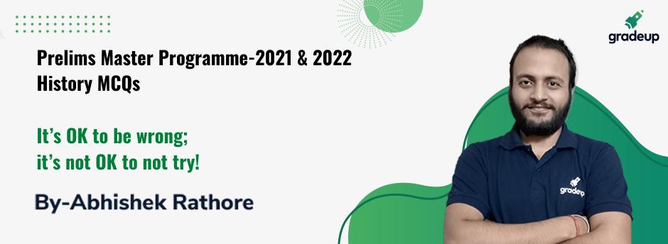 Prelims Master Programme - 2021 & 2022