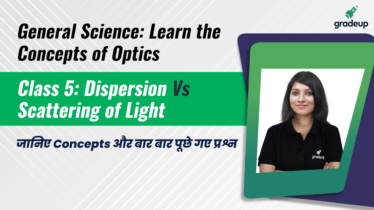 Class 5: Dispersion Vs Scattering of Light