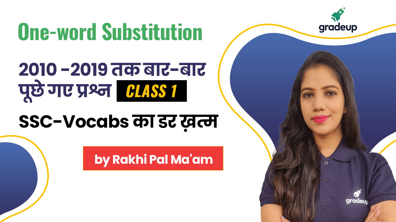 Class 1: Frequently Asked One Word Substitution | 2010 -2019 तक बार-बार पूछे गए प्रश्न