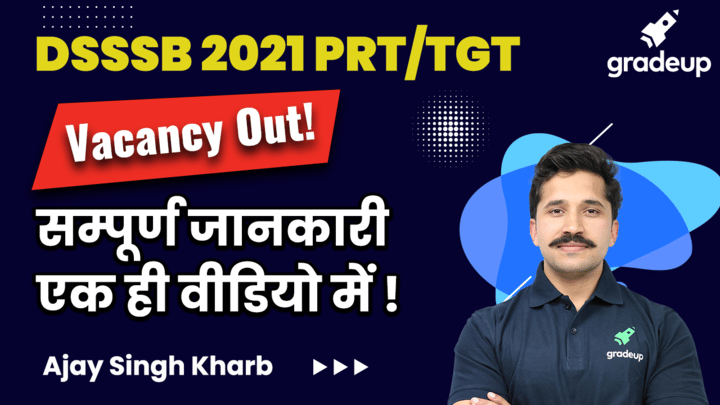 DSSSB 2021 PRT & TGT 7000+ Vacancy Out! Watch Now!