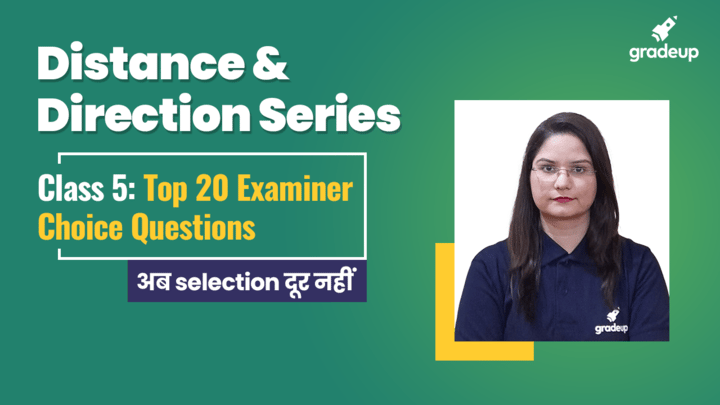 Class 5: Top 15 Examiner Choice Questions