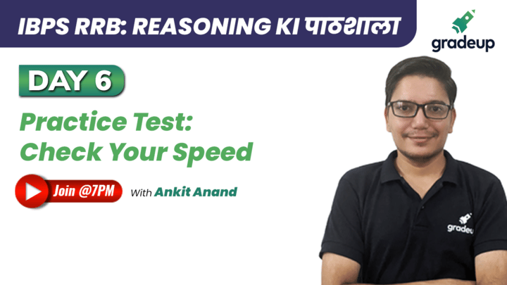 Live Class: Practice Test: Check Your Speed
