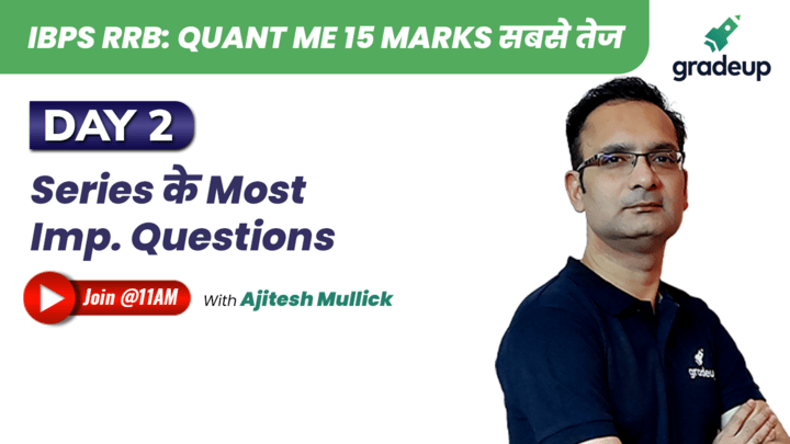 Live Class: Series के Most Imp. Questions