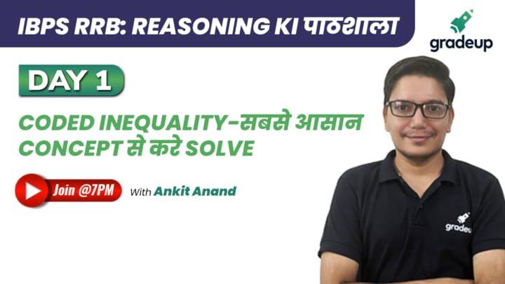 Live Class: Coded Inequality-सबसे आसान Concept से करे Solve