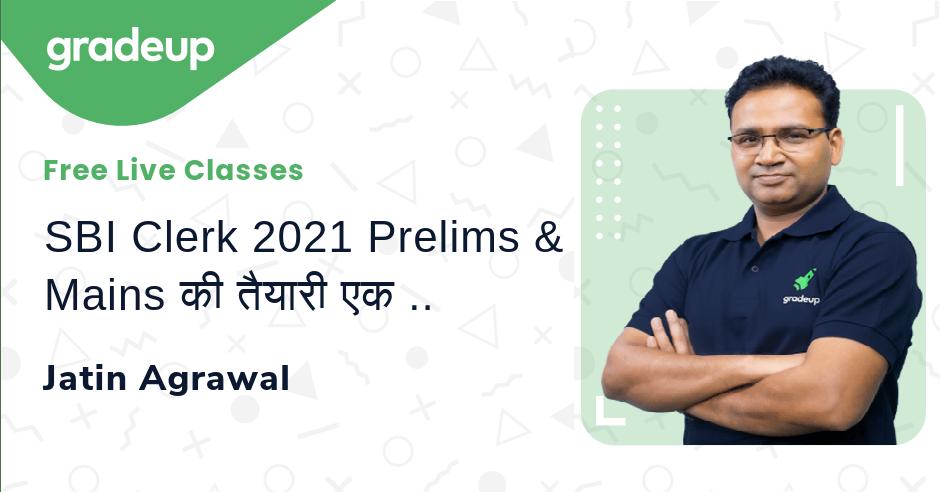 SBI Clerk 2021 Prelims & Mains की तैयारी एक साथ ऐसे पढ़ोगे तभी होगा Selection | Jatin Agrawal | Gradeup