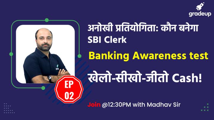 Live Class: Banking Awareness Test