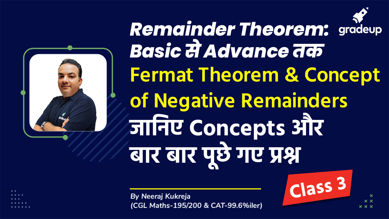 Class 3: Fermat Theorem & Concept of Negative Remainders