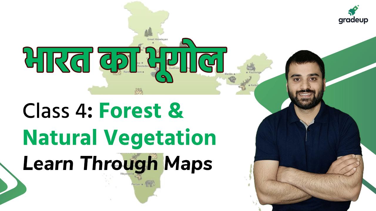Class 4: Forest & Natural Vegetation