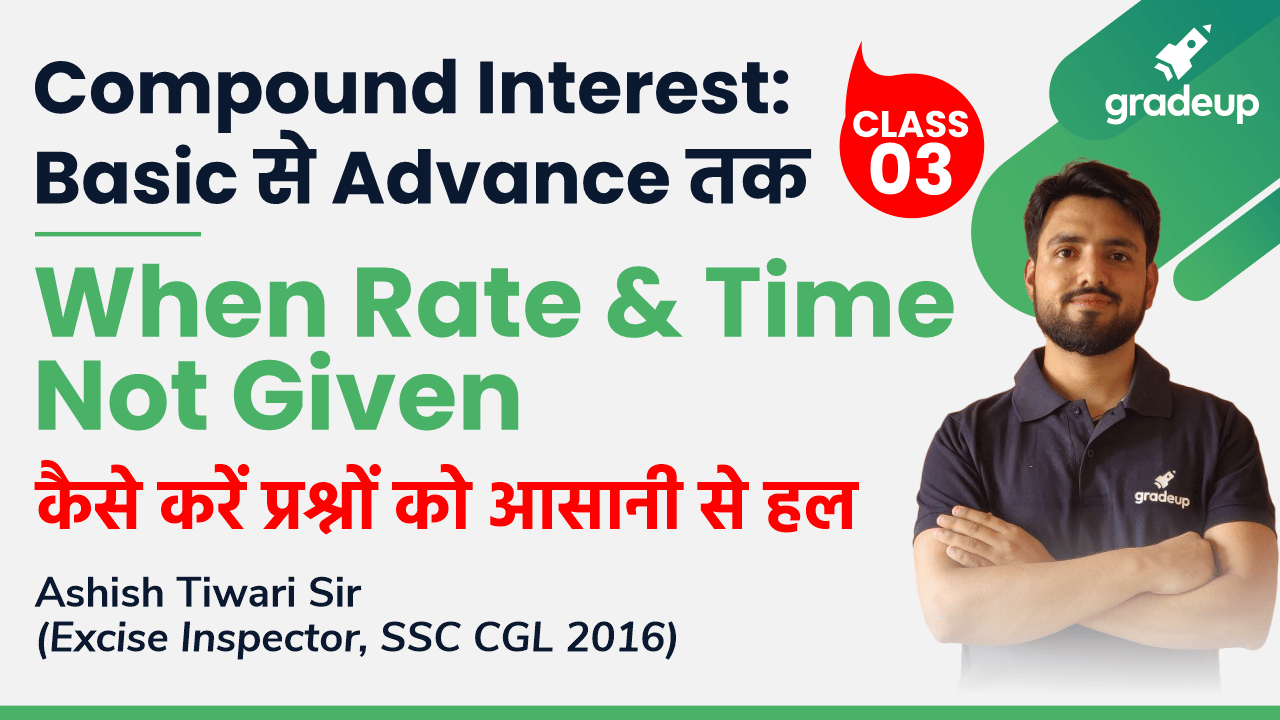 Class 3: When Rate & Time Not Given