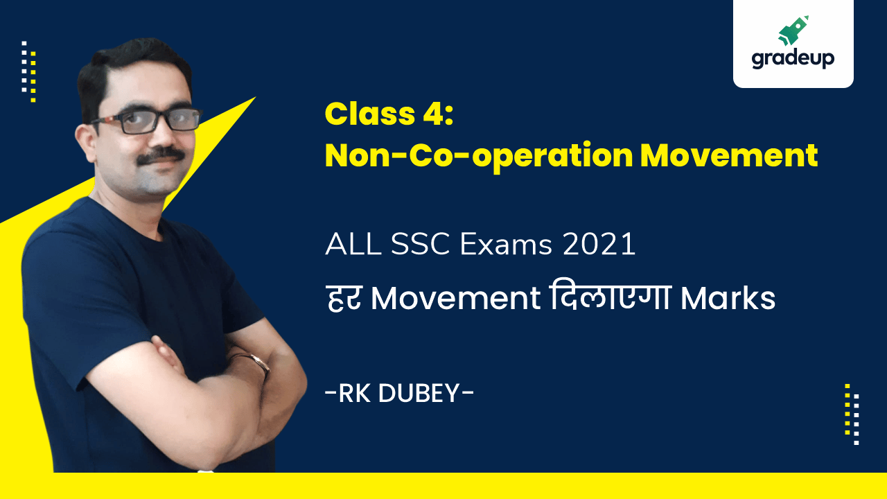 Class 4: Non-Co-operation Movement