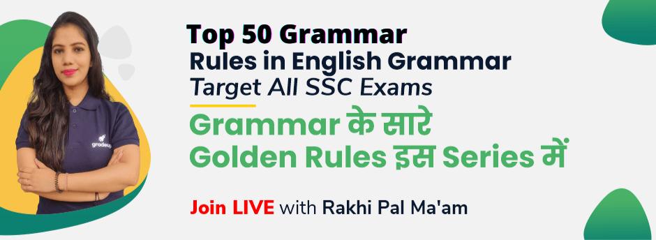 Top 50 Grammar Rules in English Grammar