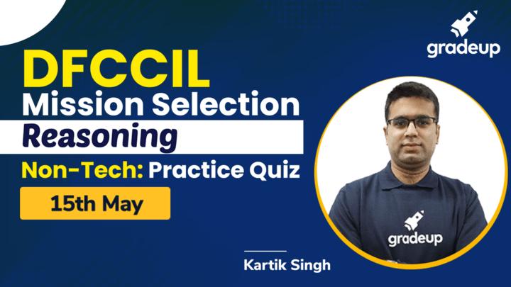 DFCCIL Non-Tech: Practice Quiz 15th May