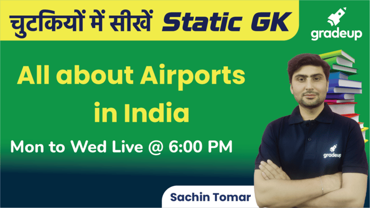 All about Airports in India