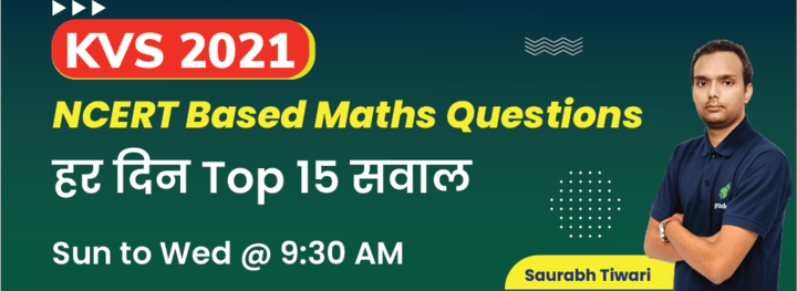 KVS 2021 - NCERT Based Maths Ques
