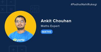 Genius Quiz | Arithmetic Progression