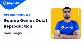 Goprep Genius Quiz | Reproduction