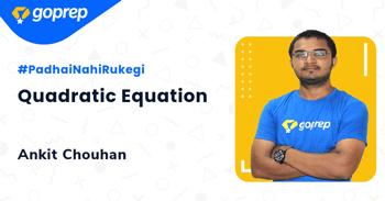 Genius Quiz | Quadratic Equation