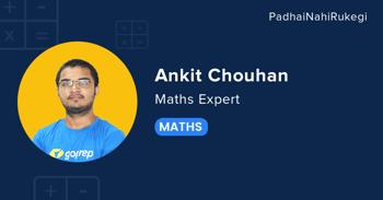 Foundation | Maths Special : PRMO