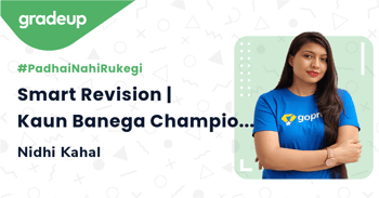 Smart Revision | Kaun Banega Champion (KBC)