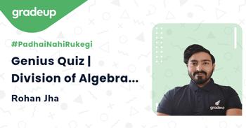Genius Quiz |  Division of Algebraic Expressions