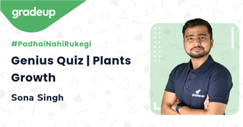 Genius Quiz | Plants Growth