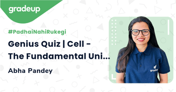 Genius Quiz | Cell - The Fundamental Unit of Life
