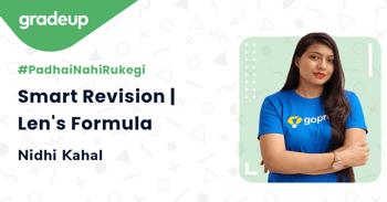 Smart Revision | Len's Formula