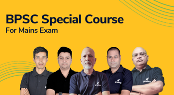 BPSC Special Course for Mains Exam