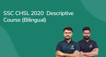 SSC CHSL Exams : Descriptive Course