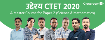 उद्देश्य CTET 2020: A Master Course for Paper 2 (Science & Mathematics)