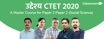 उद्देश्य CTET 2020: A Master Course for Paper 2 (Social Science)