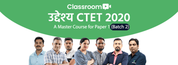 उद्देश्य CTET 2020: A Master Course for Paper 1 (Batch 2)